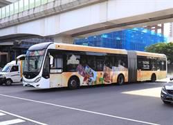 全國首輛《迪士尼永遠友你》彩繪雙節公車17、24快閃