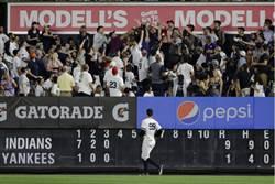 MLB》洋基被暴打19分 遭媒體嘲笑