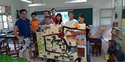 部落迷你小校攝影課 學童共創家鄉照片地圖