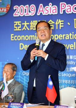 亞太圓桌會議開幕 亞盟主席曾永權致詞