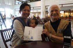 百歲人瑞樂當慈濟志工 蔡寬出書「心寬世紀」