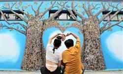 北門遊客中心微整型 彩繪牆新妝亮相