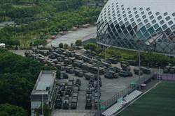 陸防暴部隊集結深圳畫面曝光 外媒:10分鐘到香港