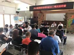台灣燈會明年登場 中市環保局募集550名環保志工