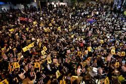 香港大學生網友今晚遮打花園集會 逾千人出席