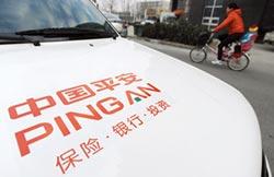 強攻金融科技 中國平安獲利飆增68%