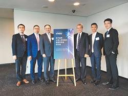 大陸資本市場迎新局 KPMG助企業掌握契機