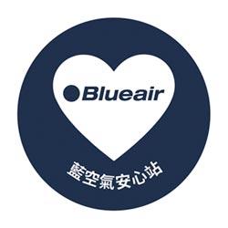 藍空氣安心站 淨化空氣