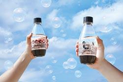 SodaLab 四大關卡體驗氣泡水機