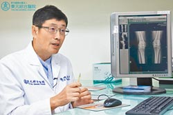 東元醫院掌握 膝關節退化新療法