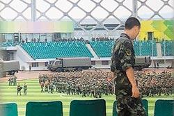 港媒稱可能派武警 而非解放軍