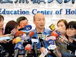 韓籲抹黑適可而止 拒政治鬥爭