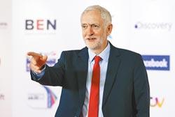 強森恐提前硬脫歐 保守黨議員倒戈
