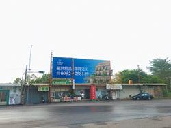 大林轉運站將發包 占用業者限期拆除