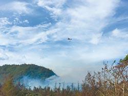 綠島森林火警 機場消防支援救災