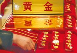 陸限制黃金進口 遏阻資金外流