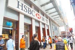 香港備戰816大擠兌 最壞恐撤資!我金融機構 曝險達1兆元