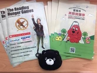 吸引市民學英語 台南推「飢餓遊戲-英語爭霸戰」
