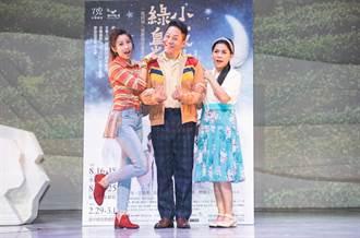 陽帆19歲愛女亮相 首演舞台劇失控崩潰爆哭