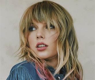 泰勒絲熱戀喬歐文 新單曲藏情話「帶我回家」
