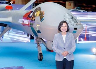 蔡英文:航太產業逾1,200億