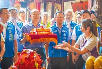 韓18日參香8廟 宣示整合成功