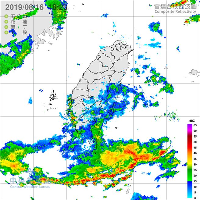 受西南風影響,16日晚至(17日嘉義以南地區有局部大雨發生的機率。此為雷達合成回波圖。(圖擷自氣象局)