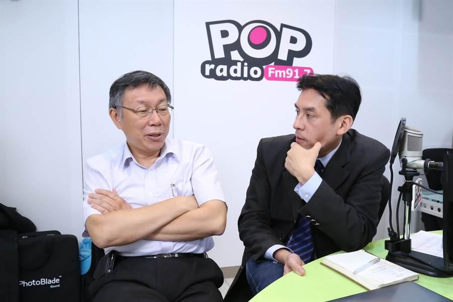 台北市長柯文哲接受廣播節目專訪時,自爆婉拒郭柯配,而與前立法院長王金平的合作則比較難,因為王仍想選總統。(節目製作單位提供)