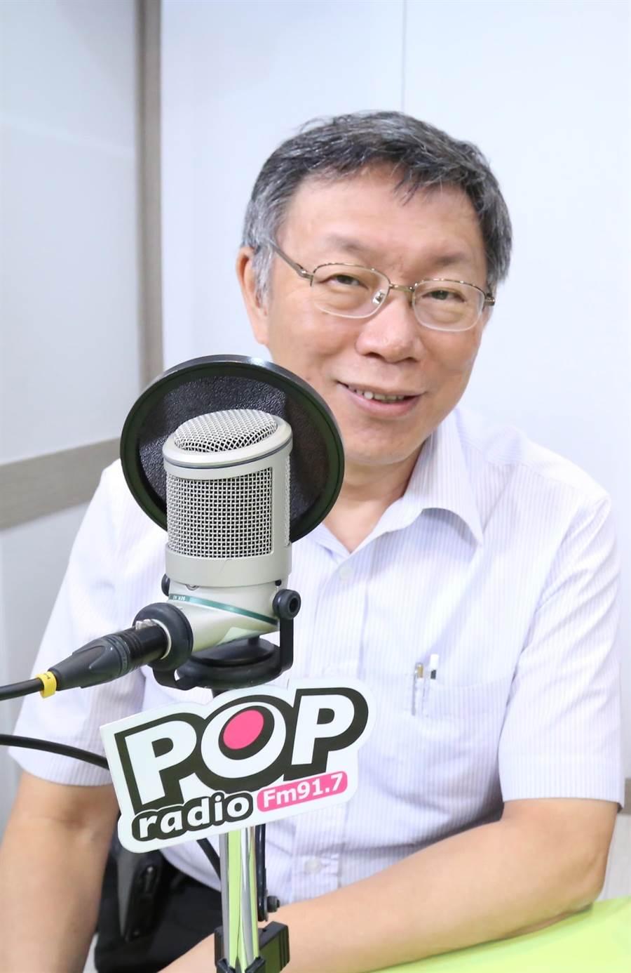 台北市長柯文哲接受廣播節目專訪。(節目製作單位提供)