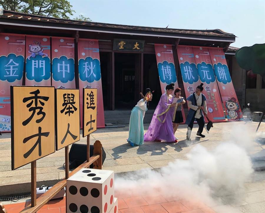 小劇場表演為中秋博狀元餅拉開熱鬧序幕。(李金生攝)