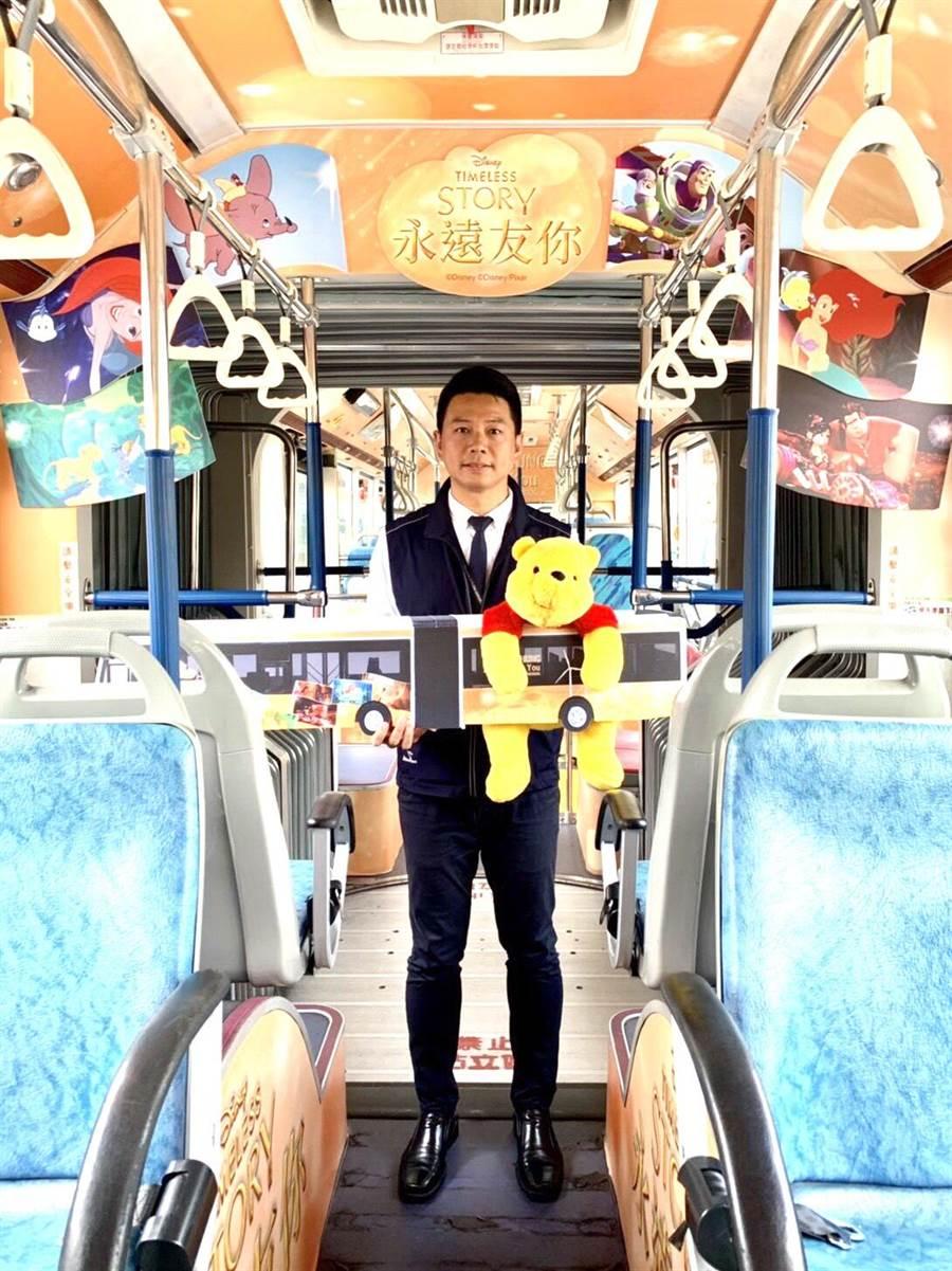 台中市府歡迎大家帶著迪士尼玩偶一起前來同樂!(盧金足攝)
