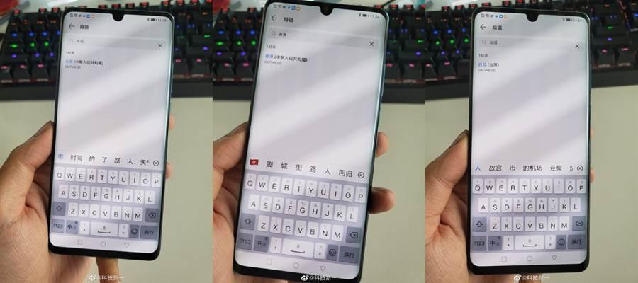 有陸網友發現大陸手機大廠華為部分手機在使用簡體字體時,台灣被稱作「中國台北」,但若切換至繁體字體,就變成「台灣台北」。(圖擷取自微博)