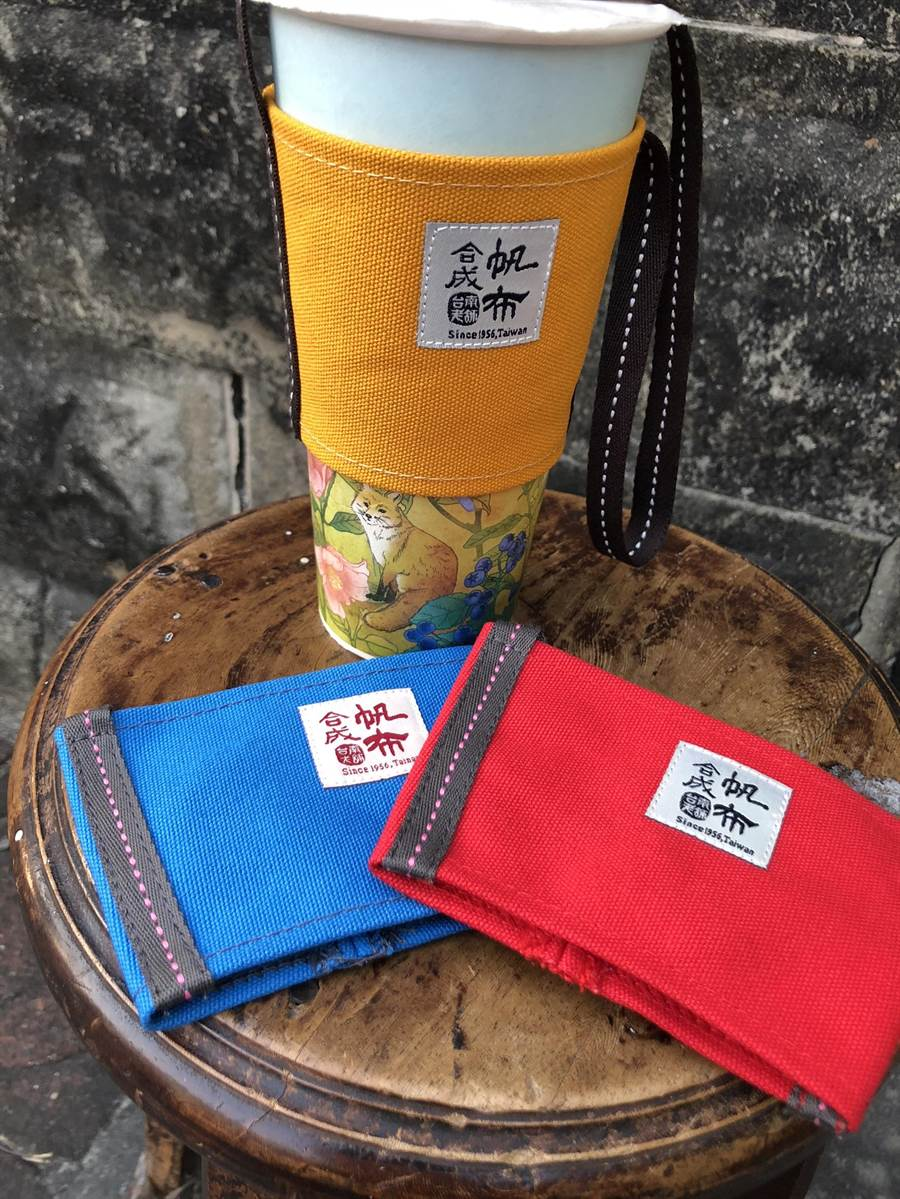 集滿80點可兌換台南老店合成帆布行飲料提袋 (限量484份)。(曹婷婷攝)