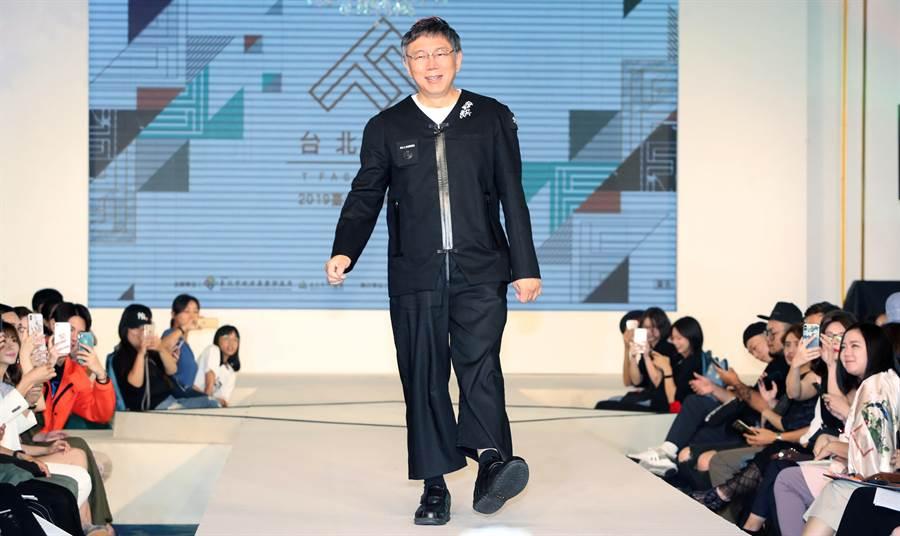 柯文哲站上現場的伸展台大步走秀,時尚的造型吸引現場民眾的目光。(鄭任南攝)