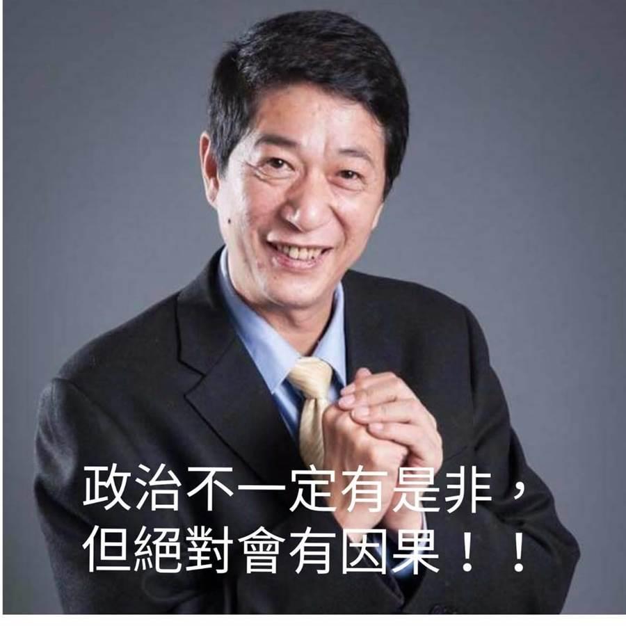 前立委林國慶表示中秋在家烤肉,警方登門兩次。(翻攝自林國慶臉書)