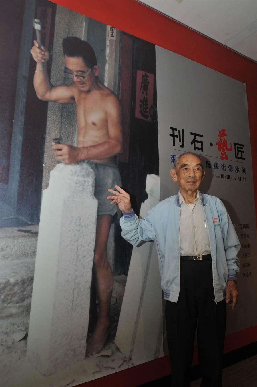 張再興老師傅走過88載悠悠歲月,作品留存金門本島和離島各地。(李金生攝)