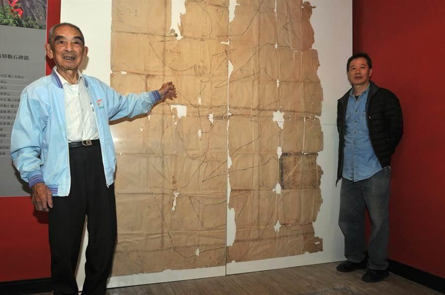 參與打造「毋忘在莒」勒石的張再興,生前與1952的「莒」字放大樣張合影。(李金生攝)