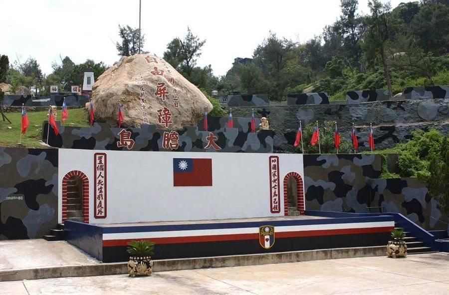 大膽島上的「自由屏障」勒石也是張再興的作品之一。(李金生攝)