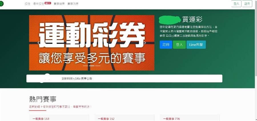 新北警搗破網路賭博集團,逮捕49嫌查獲贓款逾800萬。(葉書宏翻攝)
