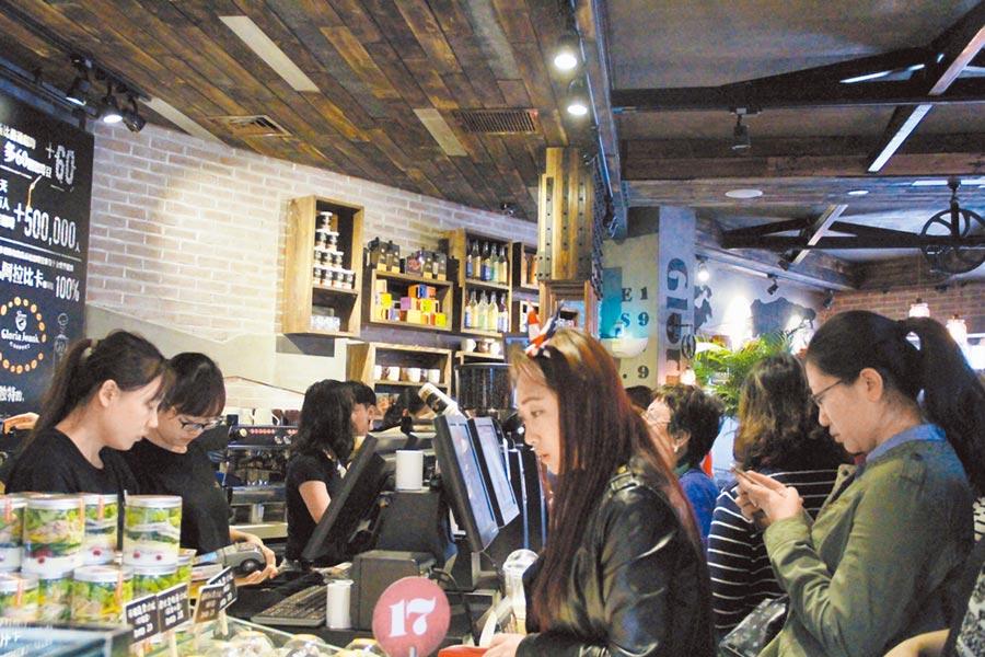 高樂雅咖啡天津門店。(中新社資料照片)