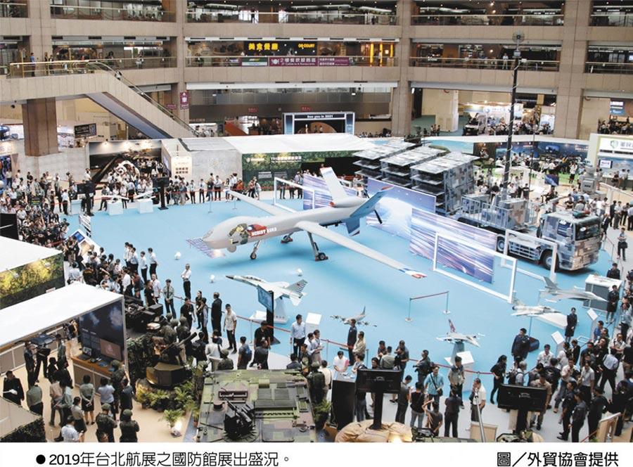 2019年台北航展之國防館展出盛況。圖/外貿協會提供