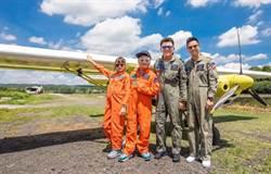 納豆緊張體驗空中飛行 依依笑問保險受益人是誰