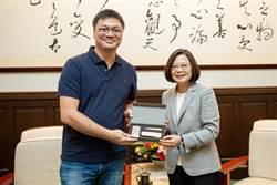 助台灣電商網路產業打世界盃 TiEA向蔡英文提3大訴求