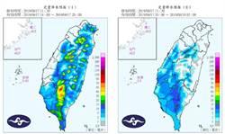 高雄雨勢趨緩  李四川指示災變中心持續監控