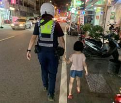 4歲女童逛夜市走失  女警牽小手協尋家人