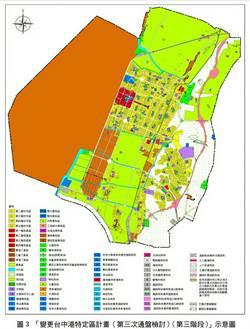 台中港公設保留地通盤檢討 可釋出96公頃土地