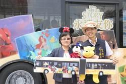 《迪士尼永遠友你》彩繪公車中市府前廣場快閃