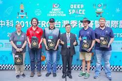 為舉辦FRC世界機器人大賽暖身 中科2019季後賽競爭激烈