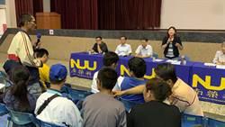 南榮科大停辦 教育部說明會家長不滿險失控