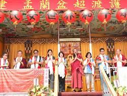 行動佛殿巡迴抵八里左岸 誦經祈國泰民安